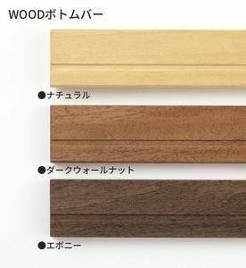Woodbottombar