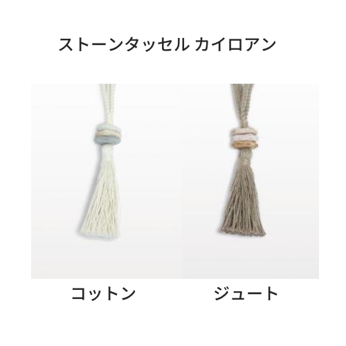 Decoration Tassel